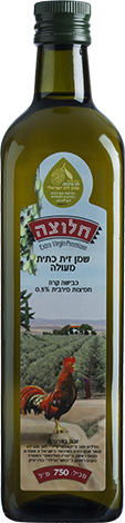 Halutza olive oil 750 ml